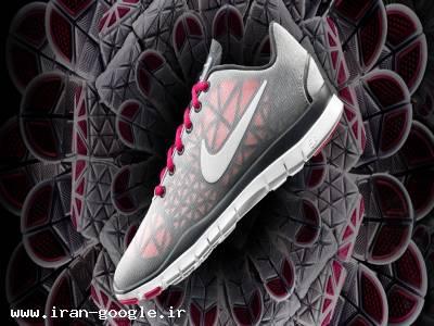 Nike Store Marzdaran