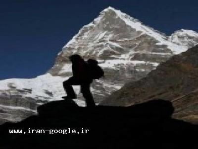 فروش لوازم کوهنوردی  و سنگ نوردی در شیراز