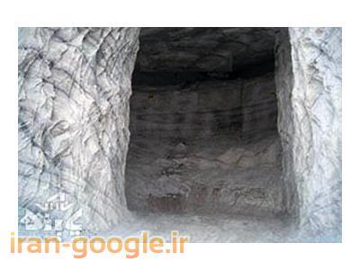 انواع نمک صنعتی نمک دانه بندی و نمک حفاری مخصوصشرکت نفت