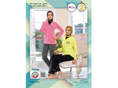 نمایندگی فروش پوشاک زنانه ترک در تهران