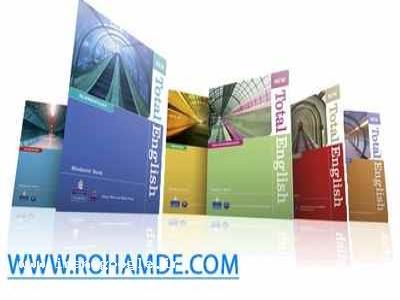 آموزش و یادگیری فشرده-موسسه آموزش زبان ، تدریس خصوصی زبان انگلیسی