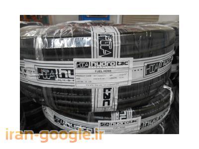 فروش شیلنگ ضد سایش-فروش عمده و جزئی انواع اتصالات و شیلنگ هیدرولیک, صنعتی و پنوماتیک