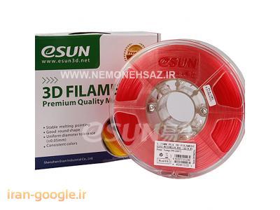 فروش مواد  اولیه و مصرفی پرینتر سه بعدی  فیلامنت PETG 1.75 میلی متری مارک eSun