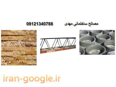 عرضه مستقیم سیمان و گچ ، بلوک سبک ، پوکه قروه ، توزیع مصالح ساختمانی در غرب تهران