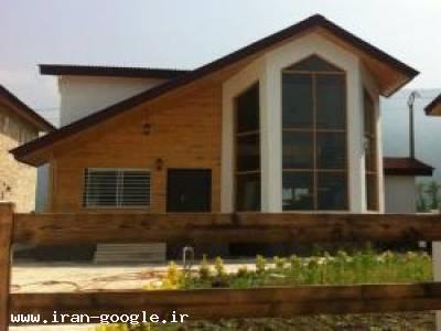 فروش و اجاره ویلا در شمال و گیلان،فروش و اجاره روزانه ویلا در زیباکنار