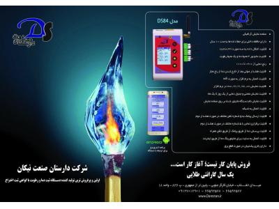 تولید کننده دستگاه ثبت دما و رطوبت