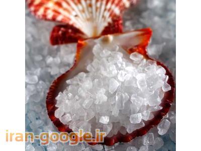 انواع نمک بهداشتی. نمک دستگاه دیالیز.نمک گرانول و نمک طبی