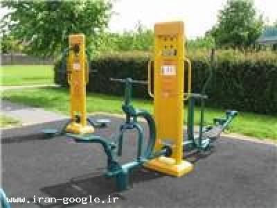انواع دستگاه بدنسازی پارکی شرکت لوتوس فیتنس