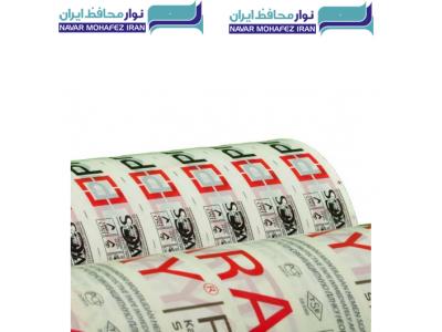روکش هایگلاس-تولید و فروش  لیبل پشت چسب دار ، تولید و فروش روکش چسب دار