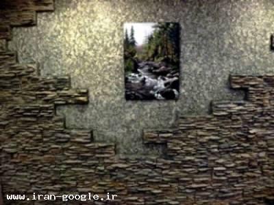 روکش هایگلاس- فروش سنگ مصنوعی سنگفرش آنتیک