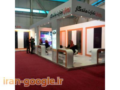 روکش هایگلاس-فروش  روکش پی وی سی PVC  و  روکش هایگلاس - واردات مواد اولیه صنعت چوب در ایران