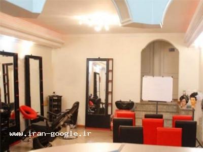 آموزشگاه آرایش پیرایش و زیبایی غرب دو بانو