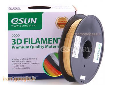 فروش مواد اولیه و مصرفی (فیلامنت ) پرینتر سه بعدی
