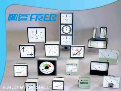 انواع تجهیزات اندازه گیری آنالوگ و دیجیتال فرر (Analogue & Digital Meters)  ،  رله های نشتی جریان فرر ایتالیا  و  رله های ارت لیکیج  (Earth leakage relay) ،  مولتی فانکشن میتر های قابل برنامه ریزی (Multifunction network analyzers) ، ترانسدیوسر فرر(Tr