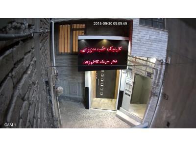 طب سوزنی دکتر مهرداد کاظم زاده در کرمانشاه