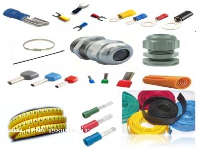 پخش سرسیم وایرشو-پخش انواع محصولات برق صنعتی فشار ضعیف
