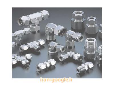 پارس فولاد تولید و فروش  ورق و لوله استنلس استیل