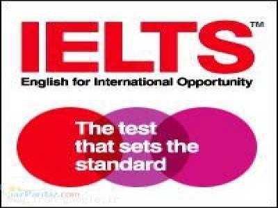 آموزش و یادگیری فشرده- تدریس خصوصی زبان ایلتس IELTS تافل TOEFL مکالمه - (تهران)