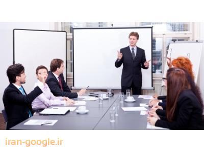 دوره آموزشی اصول کار تیمی