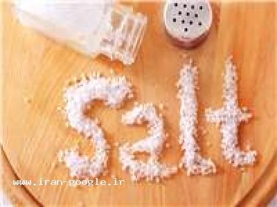 نمک میکرونیزه ، تولید انواع نمک ، نمک صنعتی ،نمک مش بندی شده ،نمک دانه بندی 09126778598