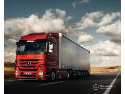 شرکت حمل و نقل بین المللی کهکشان سیر آسیا