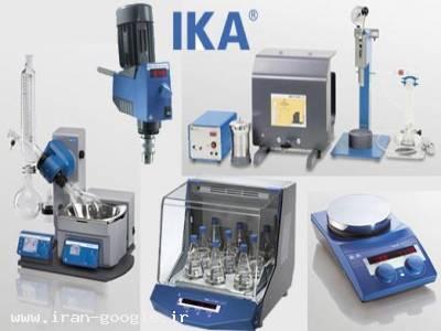 فروش تجهیزات آزمایشگاهی آب و فاضلاب