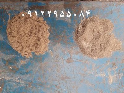 تولید و پخش پودر آهن ، پودر کاغذ و پودر آلومینیوم