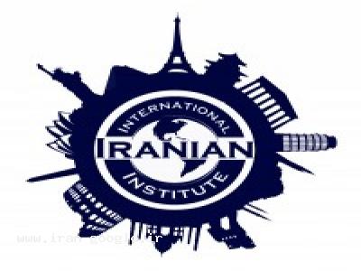 آموزش و یادگیری فشرده-موسسه زبان بین المللی ایرانیان آموزش زبان های انگلیسی آلمانی فرانسه اسپانیایی و...