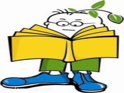 ���������� �� �������������� ����������-مشاوره درسی و هدایت تحصیلی