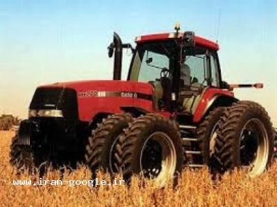 ماشين آلات کشاورزی سيب سبز