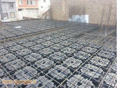 سقف یوبوت-تولید کننده جدیدترین و ابتکاری ترین قالب یوبوت در کشور