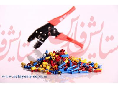 تامین  و توزیع گلند کابل فلزی و پلاستیکی ، بست کمربندی پلاستیکی