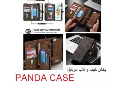 پخش قاب و کیف موبایل اپل و سامسونگ