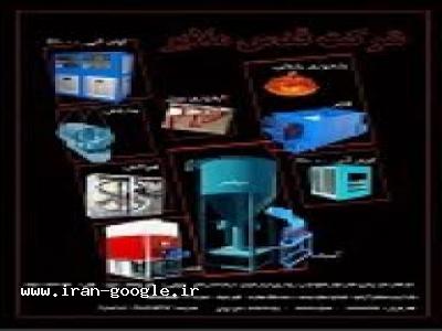 شرکت تولیدی صنعتی قدس ملایر