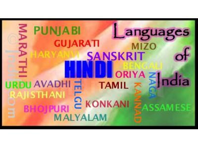 ���������� �� �������������� ����������-تدریس خصوصی زبان هندی