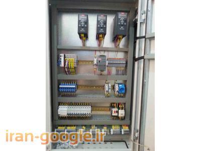 طراحی ساخت تابلو برق های ماشین الات صنعتی