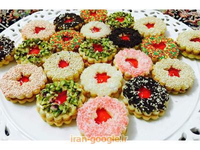 آموزشگاه آشپزی در محدوده تهرانپارس