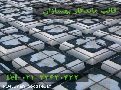 سقف یوبوت-تولید و فروش انواع قالب های ماندگار سقفی بهسازان جایگزین مناسب بلوک های یوبوت، کوبیاکس، بیستون، کریج دک و ...