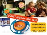ظرف غذای كودك جایرو بال اصل gyro bowl