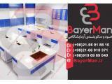 طراحی و تولید میزبندی آزمایشگاهی توسط شرکت بایرمن