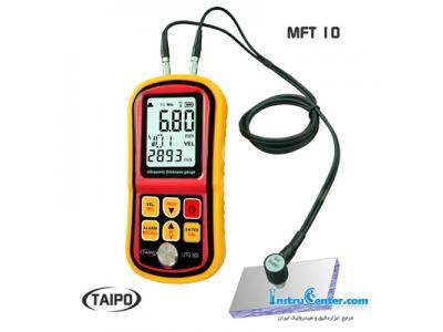 تجهیزات مورد نیاز برای بازرسی سیستم های CNG