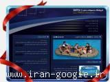 فروشگاه اینترنتی محصولات بادی intex1