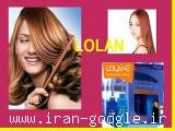 سفارش جدیدترین محصول صاف کننده مو / لولان