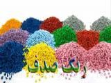 تولید و پخش انواع رنگهای مستربچ