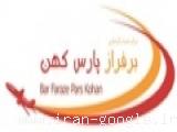 خدمات تور و اخذ ویزای دبی