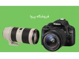 خرید و فروش انواع دوربین عکاسی، فیلمبرداری