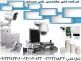 شرکت فنی مهندسی یاس سیستم