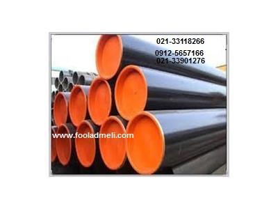 وارد کننده لوله های فولادی