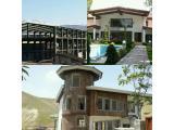 پوشش سقف عمران صنعت