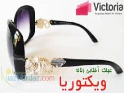 فروش انواع عینک آفتابی و طبی